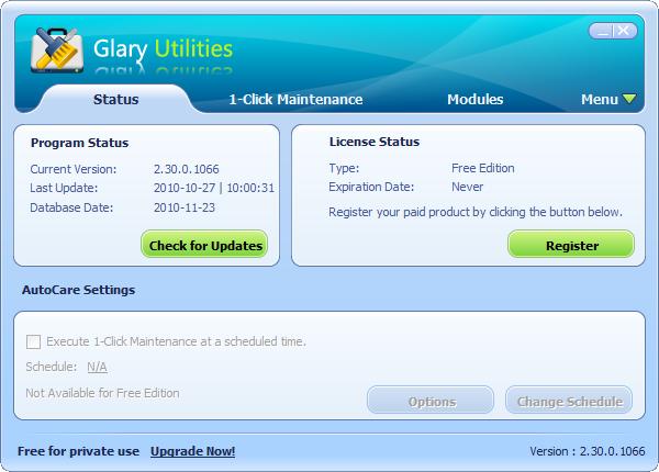 Glary Utilities скачать программу - фото 10