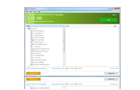 ���� ����� ���� �� ������ Glary Disk Cleaner 5.0.1.64 ������� �������